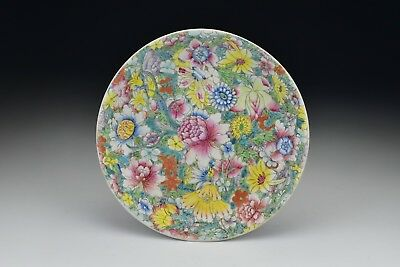 Signed Chinese Qing / Republic Period Millefiori Porcelain Shallow Bowl  #1