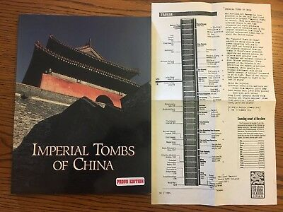 1995 Imperial Tombs Of China Paperback Magazine - Souvenir Book