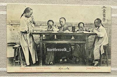 166 Orig Foto AK Chin. Kinder Joung Ping Fou Schule China ~ 1900 dt, Post Marke