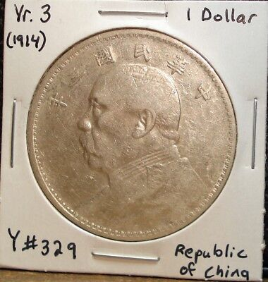Year 3 (Western Year 1914) Silver One Dollar Coin from China, Catalog Y# 329