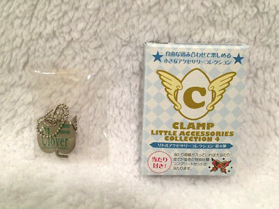 CLAMP Clover Little Accessories Collection 2013 Part 4 Keychain Charm Strap