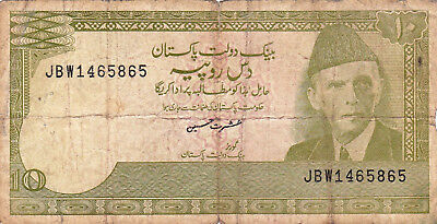 Currency Selection, Pakistan, 10 Rupees