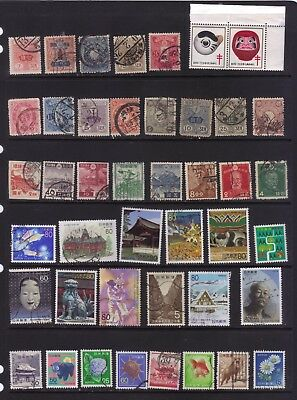 Japan  stamps and cover 2scans