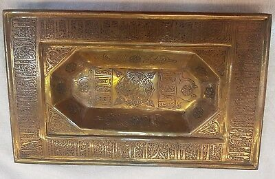 Wonderful Antique Islamic Bronze Rare Tray With Stunning Carved Iscription # S5t
