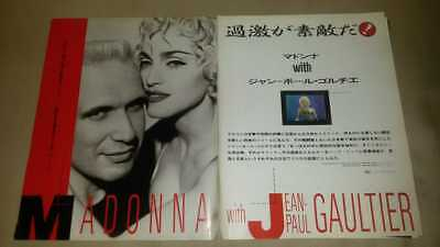 8X Madonna Japanese Magazine Clippings Adverts Set#1