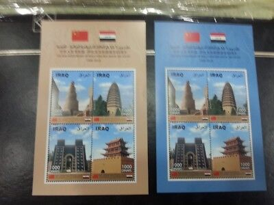 Iraq 2019 China Relations Joint Release MNH Twin Sheets Utter rare Ltd Quantity