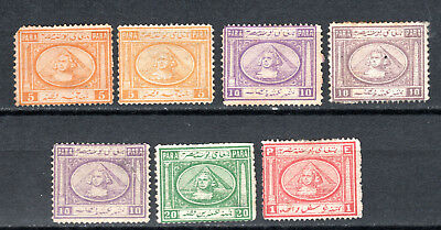 Egypt 1867 Selection Of Pyramid & Sphinx Mh Stamps Mounted Mint