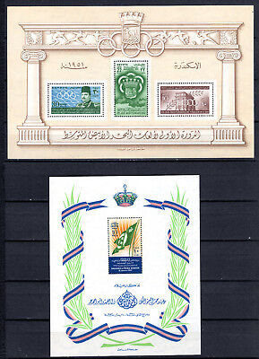 Egypt 1951-1952 2 X M/s Games & Prince Birth Of Mnh Stamps Unmounted