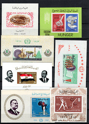 Egypt 1960-1972 M/s X 7 Of Mnh Stamps Unmounted