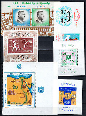 Egypt 1961-1972 M/s X 6 Of Mnh Stamps Unmounted