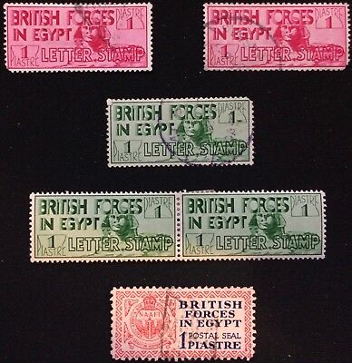 8 x BRITISH FORCES IN EGYPT 1930's STAMPS