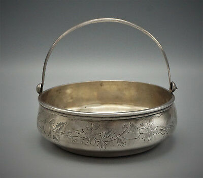 Russian Imperial Antique 84 Silver Engraved Swing Handle Bowl, Circa 1892