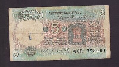India 5 Five Rupees Paper Banknote  I-219