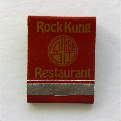 Rock Kung Restaurant 101 Kingsway Glen Waverly 5609032 Matchbook (MK47)