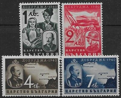 """Bulgaria 3rd Reich Axis 1940 """"Liberation of South Dobrudja"""" MNH Mi# 393-396 **"""