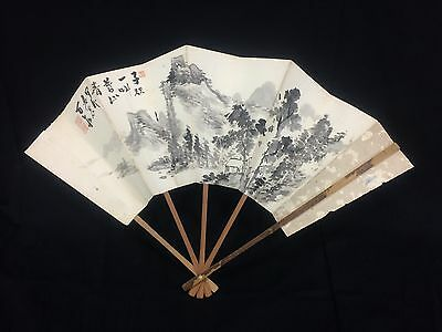 扇子 Sensu - Eventail pliant traditionnel - ANCIEN Peint à la main - Made in Japan