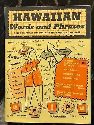 Vintage Hawaiian Words and Phrases booklet for 1967 12th Printing
