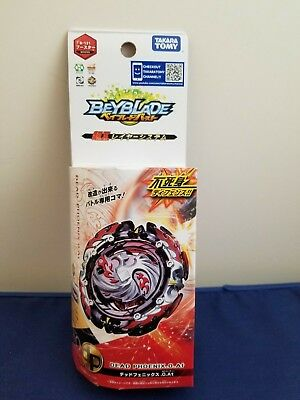 Takara Tomy Beyblade BURST B-131 Booster Dead Phoenix .0.At  Official B131 Japan