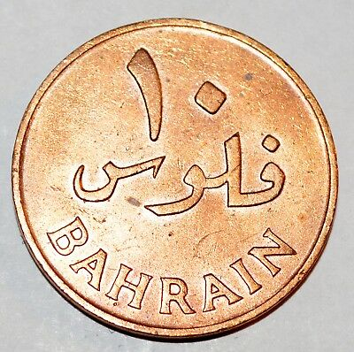 1965 BAHRAIN vintage 10 FILS rare world Middle East coin HIGH GRADE COLLECTIBLE