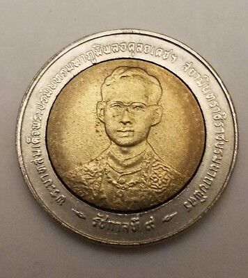 10 Baht Thailand Coin  (2539 -) 1996  Free Domestic Shipping!!!!!