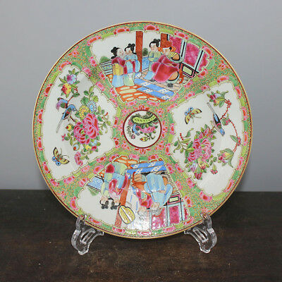 Chinese Old Guang Glaze Famille Rose Color Character Story Porcelain Plate