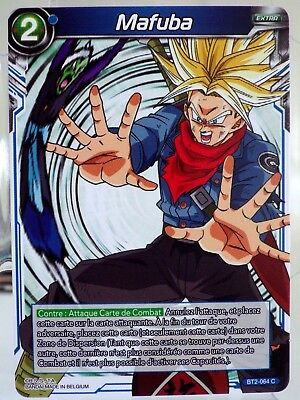 CARTE DBS BT2-055 C UNION FORCE Dragon Ball Super Card Game