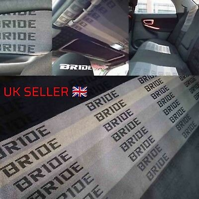Bride Fabric Seat UK Civic Type R EP3 Skyline Evo Impreza Supra S13 S14 S15 JDM