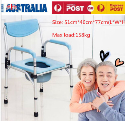 Adjustable Folding Bedside Bathroom Toilet Chair Commode Seat Shower Potty Chair