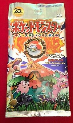 Japanese Pokemon XY Break CP6 20th Anniversary 1st Edition Booster Pack 10 cards