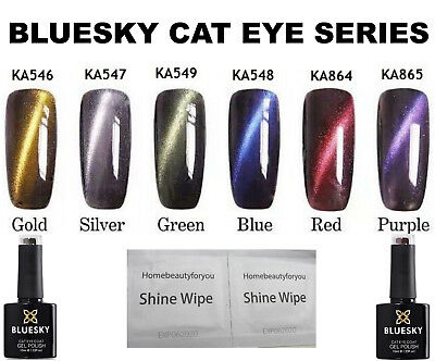 Bluesky Cat Eye Series Magnetic Nail Gel Polish Uv Led Soak Off, Magnet Required