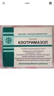 Clotrimazole Vaginal Tablet Pessary 10/100mg