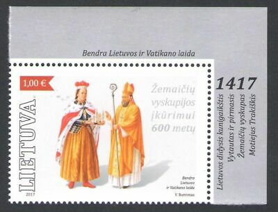 2017 Lithuania Lietuva-Vatican 600° Samogitia Joint release./Joint Issue MNH