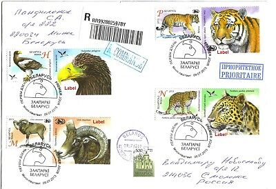 Belarus 2013 Zoos  Animals Fauna FDC Registered mail