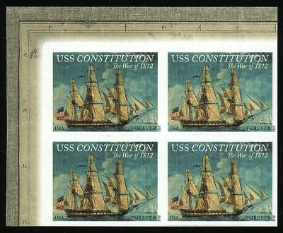 US 4703a Imperf War of 1812 USS Constitution UL corner block of 4 VF NH MNH