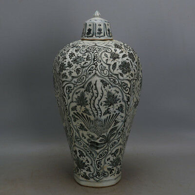 One Big Rare Chinese Ming Dynasty Blue White Porcelain Vase