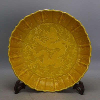 One Rare Chinese Ming Dynasty Yellow Glazed Porcelain Plate