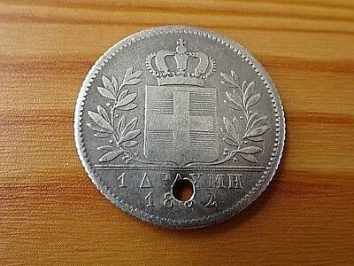 EXTREMELY RARE Greece Silver 1 Drachma 1832 King Othon Otto 1832-1862 AD.