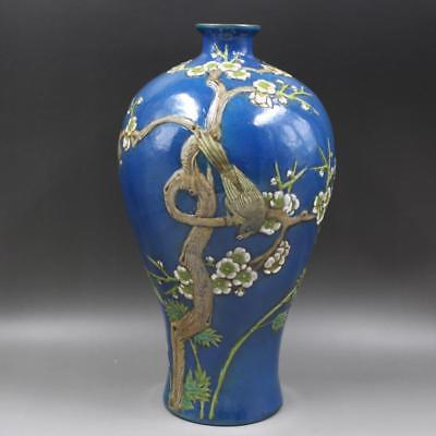Chinese Old Marked Blue Glaze Tricolor Relief Pie On Plums Porcelain Prunus Vase