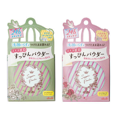 [CLUB cosmetics] Yuagari Suppin Powder 24H-cosme With Puff Ship from JAPAN