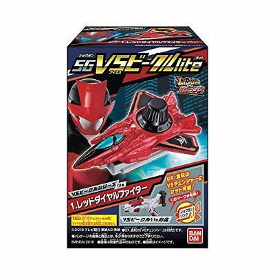 New Lupinranger VS Patoranger SG VS vehicle lite 12 pieces Candy Bandai and Toys