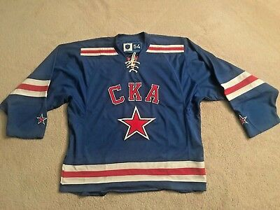 Russia SKA CKA St. Petersburg KHL Hockey Jersey Size 54 New with Tags