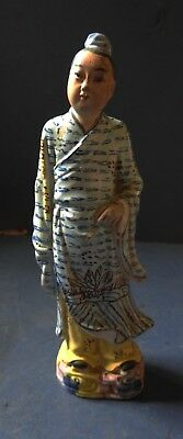 Good Chinese Famille Rose Porcelain Figure Of A Man In Blue Robe - 19Th Century