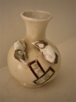 Oriental Porcelain Vase With Two Mice