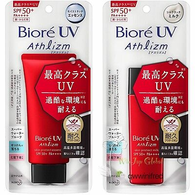 Biore UV Athlizm Skin Protect Sunscreen SPF50+ PA++++ from Japan F/S with Track