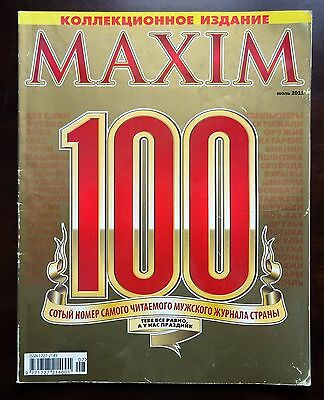Ukraine Magazine MAXIM July 2011 100th Collection Edition