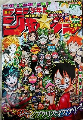 12/24  Weekly Shonen JUMP Magazine Japan 2019 Vol.4/5