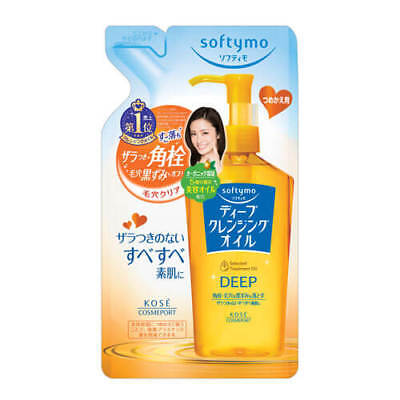 ☀Kose Softymo Deep Cleansing Oil Makeup Remover Refill 200ml