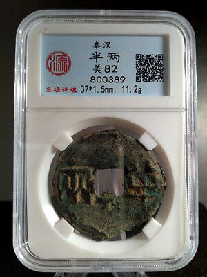 Grade 82 Coin B.C 4 Century The Warring States Period Ban Liang 37.0mm 11.2g.