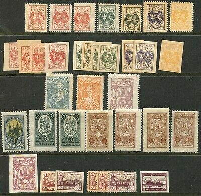 CENTRAL LITHUANIA Sc#1//J3 1920-21 35 Old Stamps (18 Different) Unused