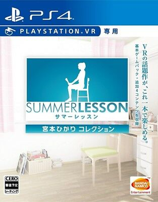 USED ??PS4 Summer lesson: Miyamoto Hikari VR only collection